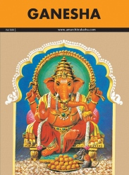 Ganesha Single comic - Amar Chitra Katha